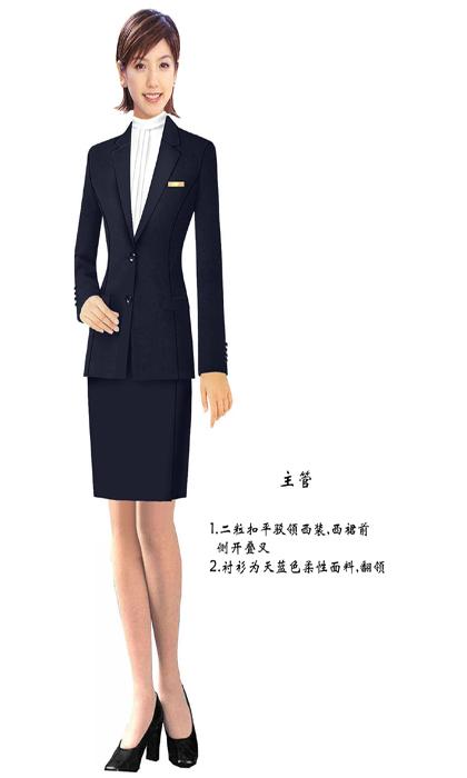 北京专业商务套装定做