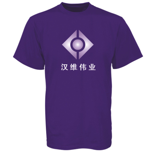 促销文化衫