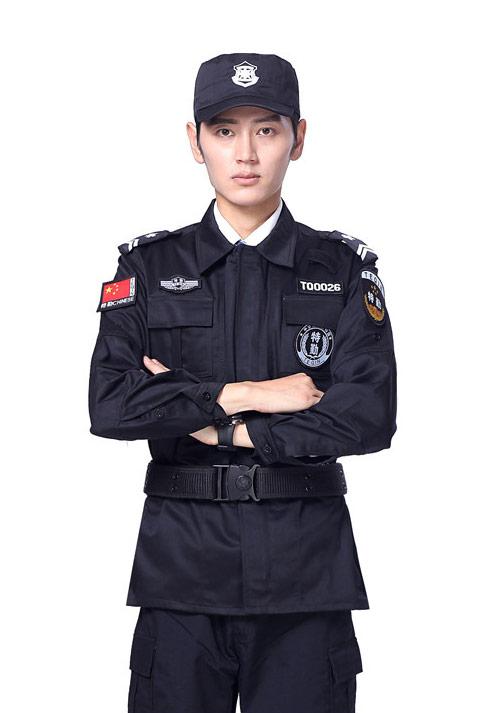 安保制服3