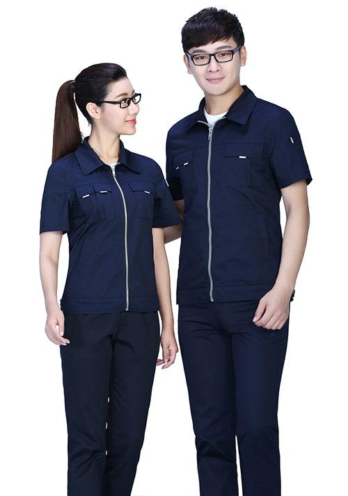 藏蓝时尚工作服
