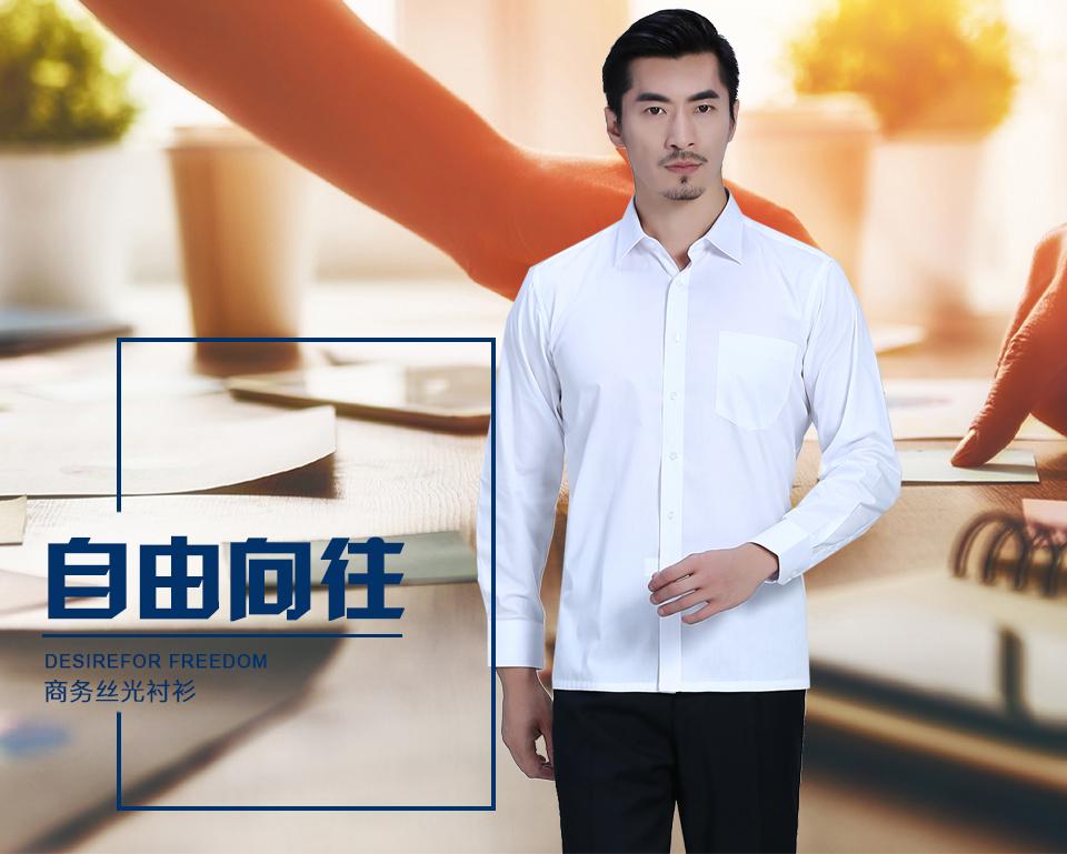 正常款衬衫短袖衬衫