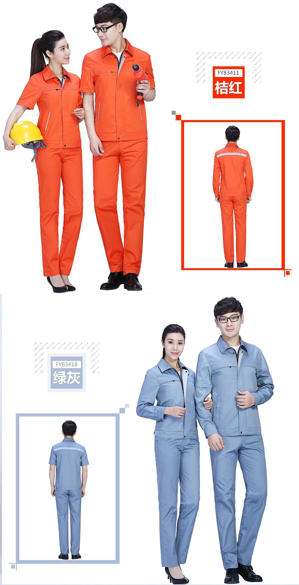 蓝色春秋季涤棉工装裤