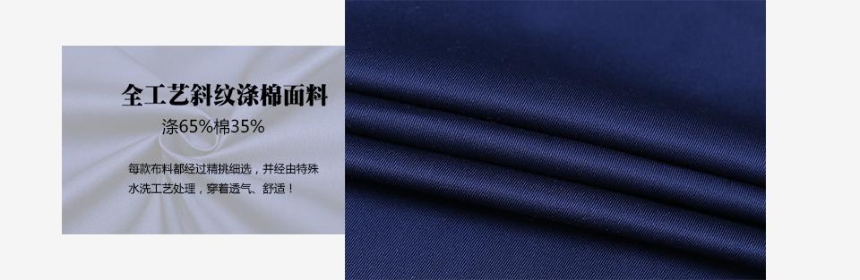 哈青色夏季涤棉斜纹休闲工装裤