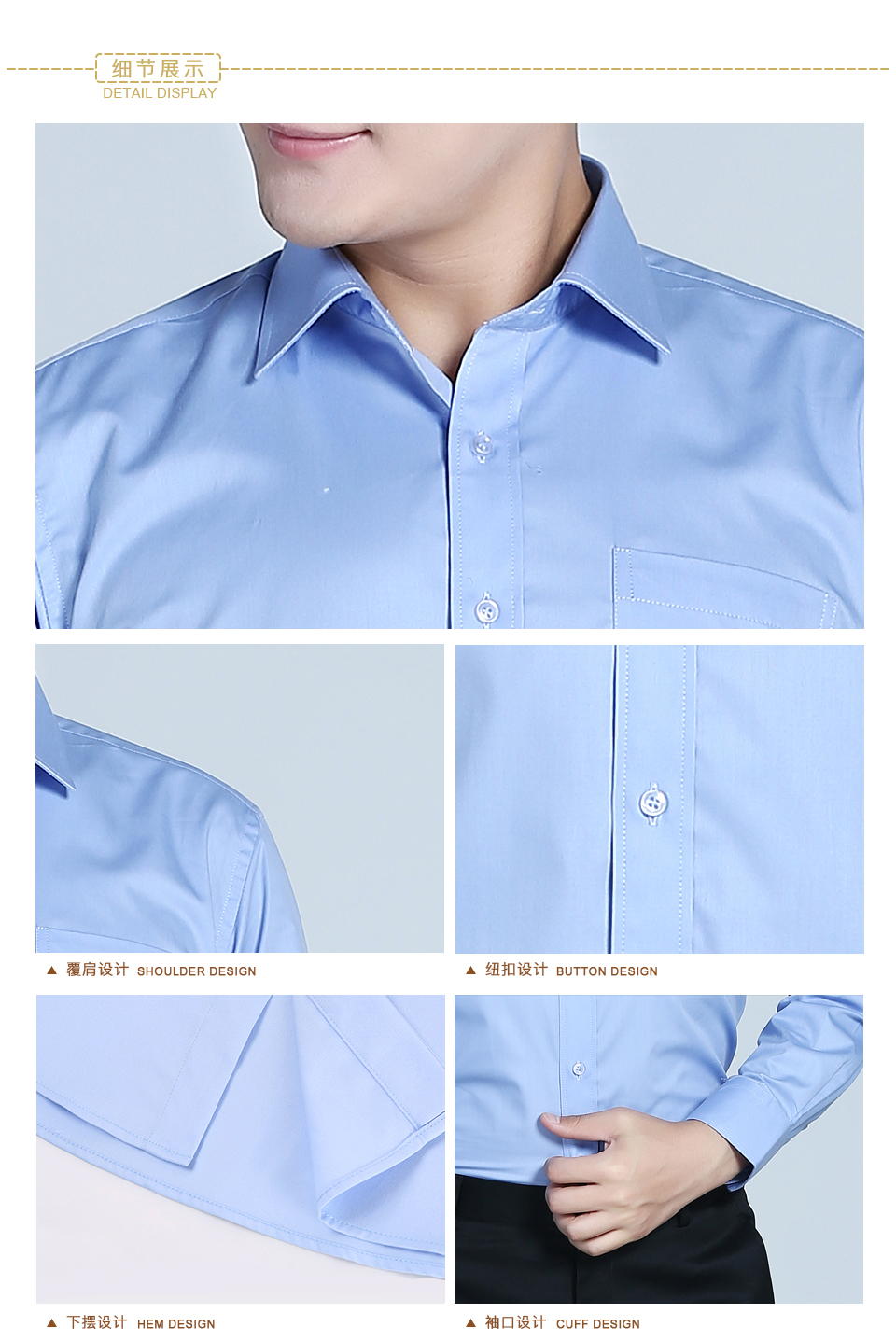 浅蓝色女全棉蓝色女长袖衬衫