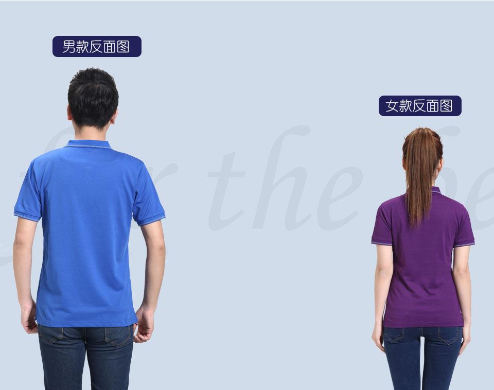新款黄色Polo衫纤维丝光短袖T恤