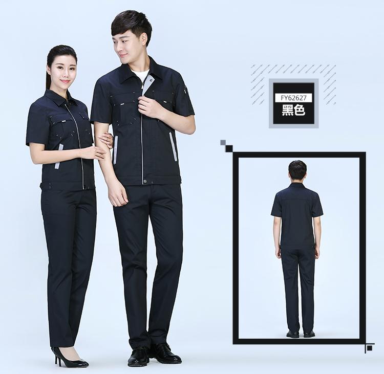 怎么定做防静电工作服,定做防静电工作服的几种款式